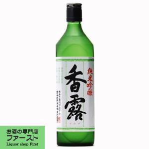 香露 純米吟醸 720ml(1)|first19782012