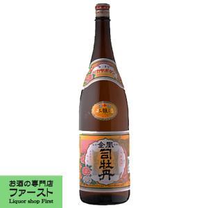 司牡丹 金鳳 本醸造 上撰 1800ml(1)|first19782012
