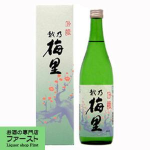 越乃梅里 吟醸 720ml(1)|first19782012