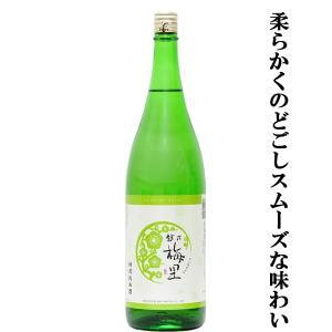 越乃梅里 特別純米 1800ml(1)|first19782012