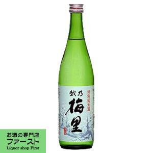 越乃梅里 特別純米 720ml(1)|first19782012