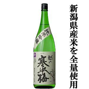 越の寒中梅 純米吟醸 1800ml(1)|first19782012