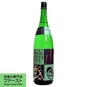 小鼓 純米吟醸 1800ml(1)|first19782012