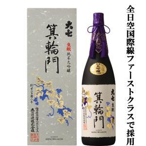 「地酒大Showプラチナ賞」 大七 純米大吟醸 箕輪門 1800ml(1)|first19782012