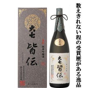 大七 皆伝 純米吟醸 1800ml(1)|first19782012