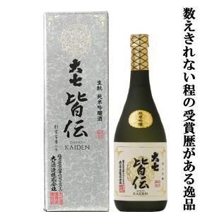 大七 皆伝 純米吟醸 720ml(1)|first19782012