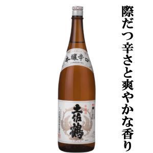 土佐鶴 承平 精米歩合70% 1800ml(●1)(2) first19782012
