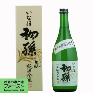初孫 いなほ 純米吟醸 美山錦 精米歩合55% 720ml(1)|first19782012