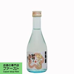 梅乃宿 吟醸 生 300ml(1)|first19782012