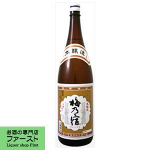 梅乃宿 本醸造 1800ml(1)|first19782012