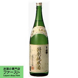 越乃柏露 特別純米 1800ml(1)|first19782012