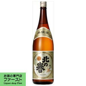 北の誉 生粋 金ラベル 本醸造 1800ml(1)|first19782012