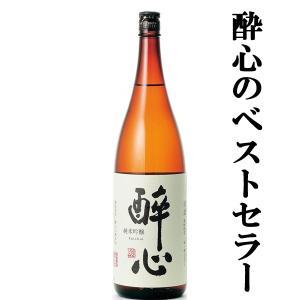 酔心 純米吟醸 稲穂 1800ml(1)|first19782012