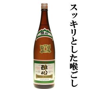 酔心 グリーン 上撰 1800ml(1)|first19782012