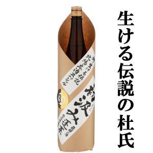 「入荷しました!」「生ける伝説50年の集大成!」 蓬莱 初汲み50 純米吟醸 生貯蔵酒 1800ml(7)