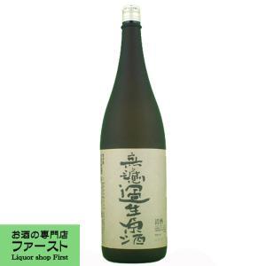 久保田 萬寿 無濾過 生原酒 純米大吟醸 17度 1830ml|first19782012