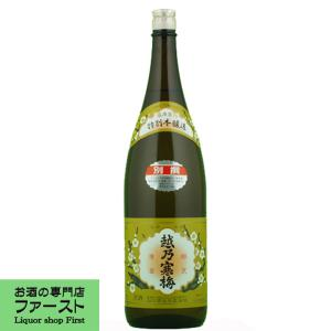 「ギフトに最適」 越乃寒梅 別撰 特別本醸造 1800ml|first19782012