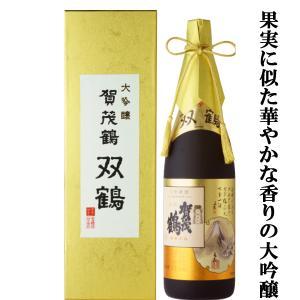 賀茂鶴 双鶴 大吟醸 精米歩合32% 1800ml(豪華ギフト箱入り)(3)|first19782012
