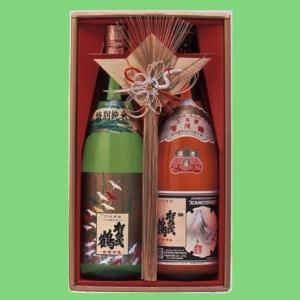 賀茂鶴 祝寿ギフトセット KNJ-2 1800ml×2本セット(特別純米・上等酒)(3) first19782012