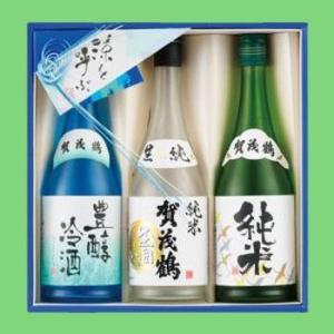 賀茂鶴 冷酒バラエティ SJ-B3 720ml×3本ギフトセット(3)|first19782012