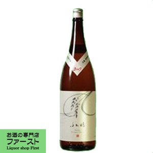 「熟成日本酒」 長龍 ふた穂 雄町特別純米酒 2012年醸造 1800ml(1)|first19782012