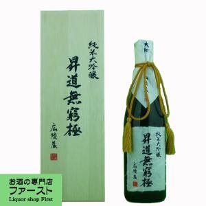 「究極日本酒」 長龍 昇道無窮極 純米大吟醸 備前雄町100% 720ml(1)|first19782012