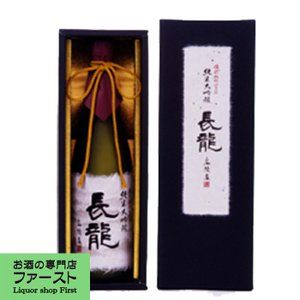 長龍 純米大吟醸 広陵蔵 720ml(1)(CO-30)|first19782012