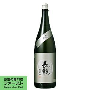 長龍 純米吟醸 1800ml(1)|first19782012