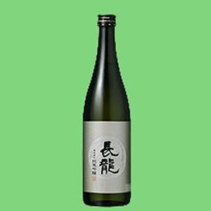 長龍 純米吟醸 720ml(1)|first19782012