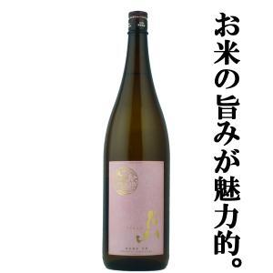 「ワイングラスでおいしい日本酒アワード最高金賞受賞」「幸せのピンクラベル」 月山 特別純米酒 縁結びの出雲 ピンクラベル 1800ml(出雲月山)(9)