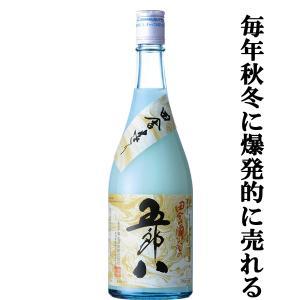 【入荷しました!】【毎年、大人気!秋冬季限定!】 菊水 五郎八 にごり酒 720ml(1)|first19782012