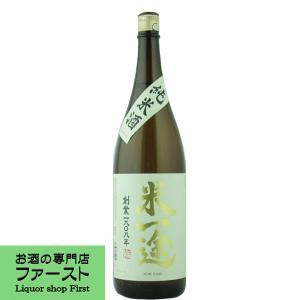 小山本家 純米酒 米一途 1800ml(1)|first19782012
