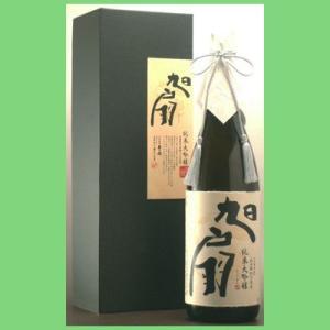 あさ開 純米大吟醸 旭扇 1800ml(1)|first19782012