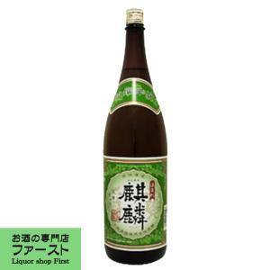 ほまれ麒麟 別撰辛口 1800ml(1)|first19782012