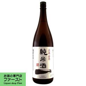 賀茂泉 純米酒 一 1800ml(1)|first19782012