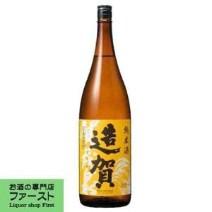 賀茂泉 造賀 純米酒 1800ml(1)|first19782012