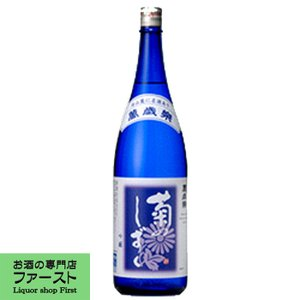 萬歳楽 菊のしずく 吟醸 1800ml(1)|first19782012