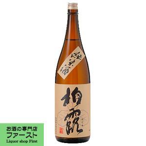 柏露 純米酒 1800ml(1)|first19782012