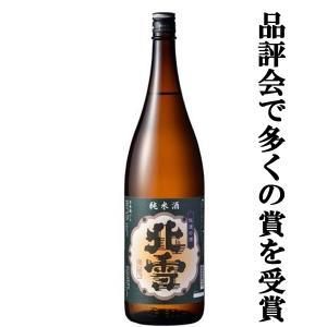 北雪 純米 1800ml(1)|first19782012