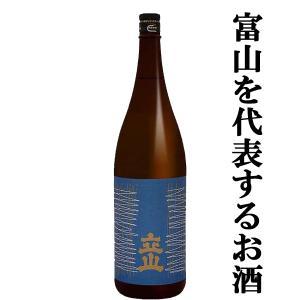 立山 特別本醸造 1800ml(●1)(4)