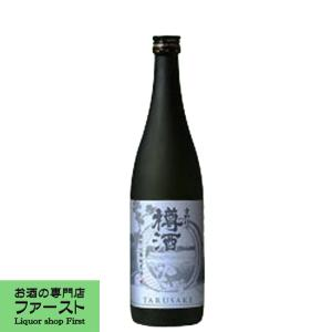 「数量限定!プレミアム樽酒」 長龍 吉野杉の樽酒 雄町山廃 純米酒 720ml(1)|first19782012