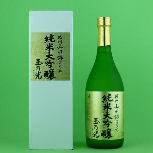 玉乃光 純米大吟醸 播州山田錦100% 720ml(1)|first19782012