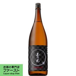 玉乃光 純米吟醸 KARAKUCHI 辛口 1800ml(●1)(2)|first19782012