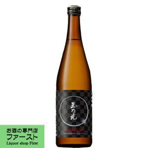 玉乃光 純米吟醸 KARAKUCHI 辛口 720ml(●1)(2)|first19782012
