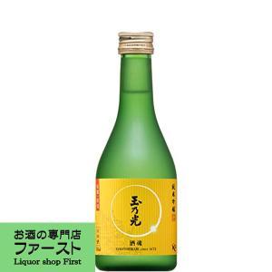 玉乃光 純米吟醸 酒魂 300ml(箱なし)(1)|first19782012