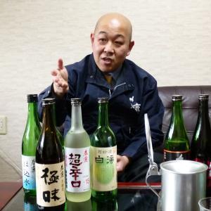 「冬季限定」 春鹿 純米 超辛口 しぼりたて 生原酒 720ml(1)|first19782012|05