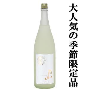 「入荷しました!」「季節限定!」 月山 涼夏 純米吟醸 精米歩度55% 1800ml|first19782012