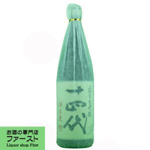 十四代 酒未来 純米大吟醸 1800ml|first19782012