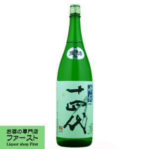 十四代 吟撰 吟醸酒 播州山田錦 生詰 1800ml|first19782012