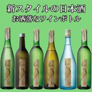 菊水 スタイルボトル 本醸造酒 720ml(1ケース/6本入り)(1)|first19782012